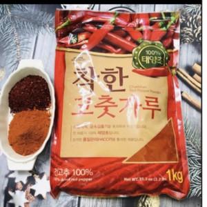 Bột Ớt Hàn Quốc (Bột Mịn Tạo Màu) (Gói 1Kg)