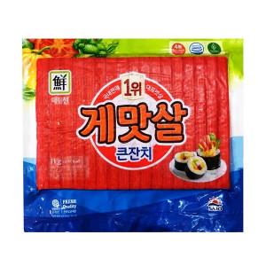 Thanh Cua Hàn Quốc Cuộn Kimbap Sajo (Gói 1Kg)